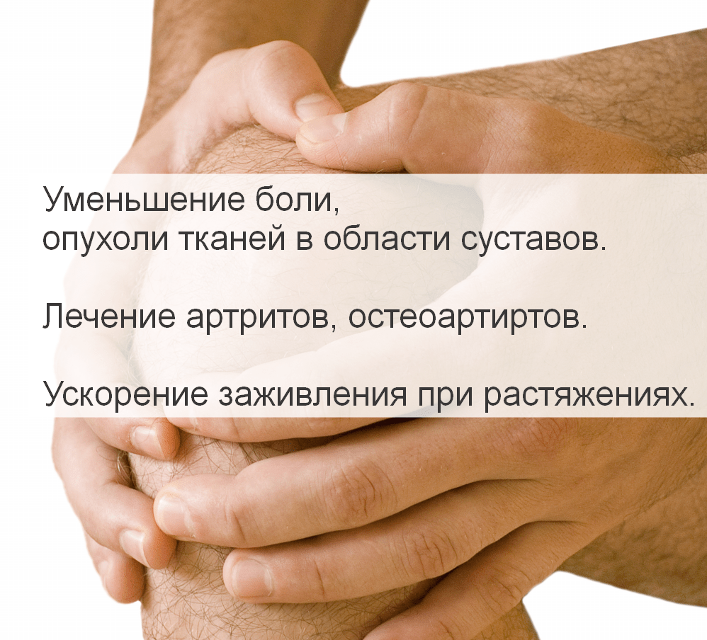 Глюкозамин уменьшает боль при артритах и остеоартритах
