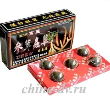 Капсулы для мужчин Хуэй Чжун Дан