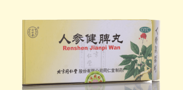 Пилюли из женьшеня для желудка, селезенки, от несварения, от диареи «Цзяньпи»